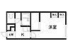 間取り,1K,面積23.18m2,賃料3.3万円,バス くしろバス西郵便局前下車 徒歩7分,,北海道釧路市鳥取南7丁目2-19