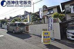 兵庫県神戸市西区天が岡17-3