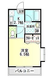 小田原駅 5.0万円