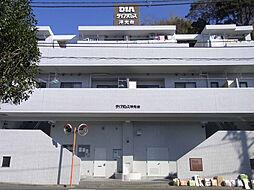 ダイアパレス洋光台