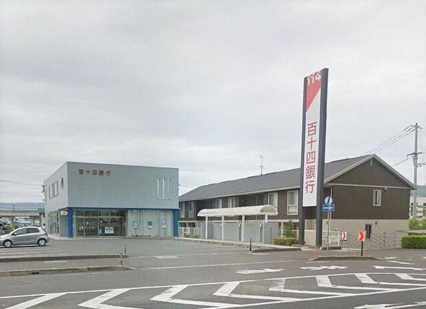 百十四銀行水田支店