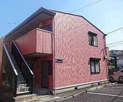 神奈川県横浜市金沢区六浦東2丁目の賃貸アパートの外観