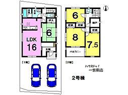 今伊勢駅 2,390万円