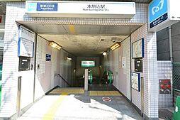 駒込ハイツ[3階]の外観