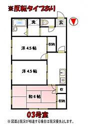 幸村グリーンハイツ[2階]の間取り