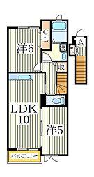 アルコバレーノI[2階]の間取り