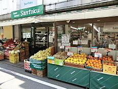 三徳(スーパーマーケット)住吉店