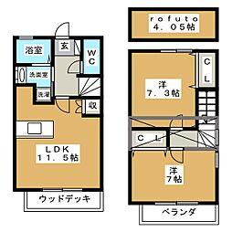 [テラスハウス] 愛知県瀬戸市見付町 の賃貸【/】の間取り