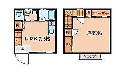 [テラスハウス] 東京都江戸川区一之江6丁目 の賃貸【/】の間取り