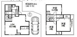 千代田駅 980万円
