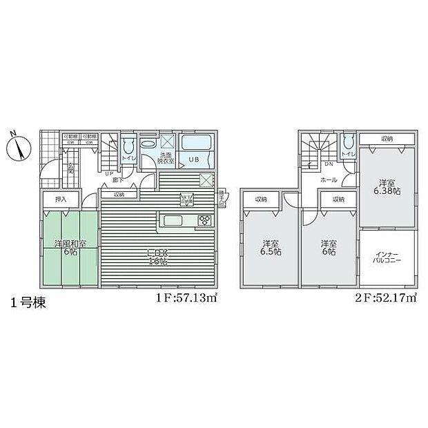1号棟の間取りです。各居室が6帖以上とゆったり♪可動式の収納棚がついたシューズボックスもあります◎