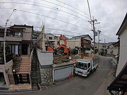 神戸市北区花山台