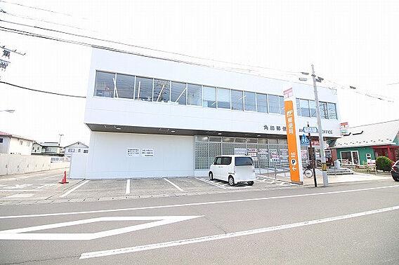 角田郵便局 約...