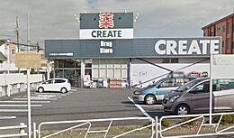 クリエイトSD(エス・ディー) 八王子台町店(114m)