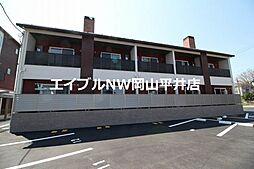 岡山電気軌道東山本線 門田屋敷駅 徒歩34分の賃貸アパート