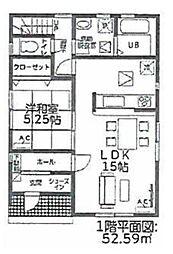 愛知県北名古屋市鹿田出町東3021
