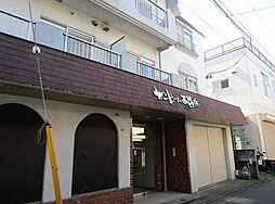 サンビーム西横浜