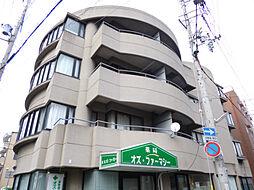 カーサヤナガワ[2階]の外観