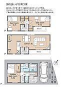 アムティック吉祥寺本社ではお問合わせ当日のご案内も可能です同仕様完成モデルハウスのご案内や建物プレ