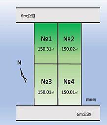 羽貫駅 3,280万円