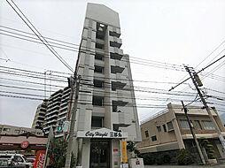 シティハイツ三郎丸[6階]の外観
