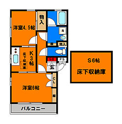 天台駅 6.0万円