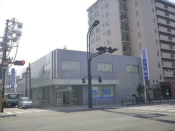 七十七銀行北仙...