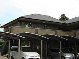 兵庫県神戸市北区山田町下谷上の賃貸アパートの外観