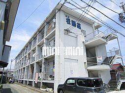 岩渕 松鶴荘[3階]の外観