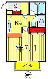 A-レガート八ヶ崎[2階]の間取り