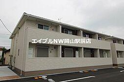 岡山県岡山市中区雄町丁目なしの賃貸アパートの外観
