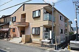 野里駅 4.3万円