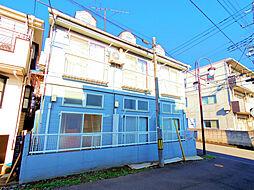 東京都小平市津田町3丁目の賃貸アパートの外観