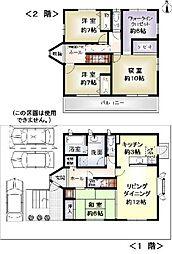 鈴蘭台駅 10.0万円