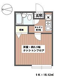六実駅 2.6万円
