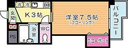 福岡県北九州市門司区柳町3丁目の賃貸マンションの間取り