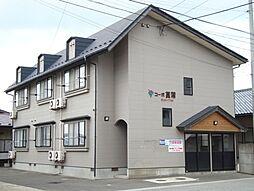 コ-ポ菖蒲[101号室]の外観
