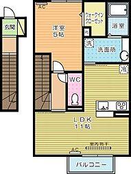 コスモ三萩野[203号室]の間取り