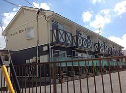 アネックス富士ヶ丘[2階]の外観