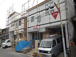 高知市福井東町