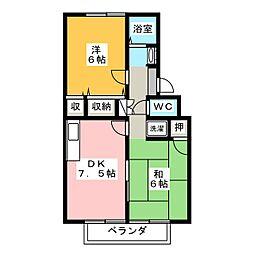 グローリーハウス的場A[2階]の間取り