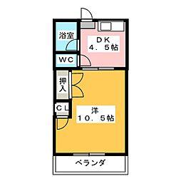 サンハイム和合[2階]の間取り