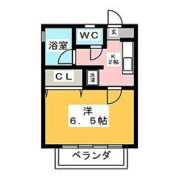 五百羅漢駅 3.4万円