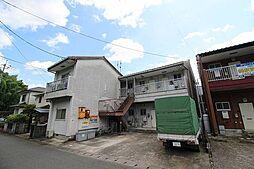 肥前麓駅 1.9万円