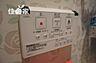 温水洗浄便座リモコンは壁付けタイプです。,3SLDK,面積81.04m2,価格2,200万円,近鉄けいはんな線 吉田駅 徒歩3分,,大阪府東大阪市水走2丁目16-45