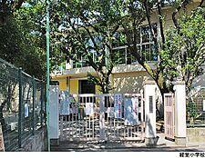 経堂小学校
