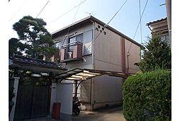 京都府京都市伏見区深草野手町の賃貸アパートの外観
