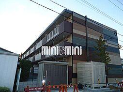 Re・allot東若林[1階]の外観