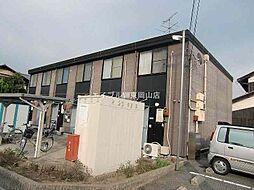 岡山県岡山市東区西大寺東3丁目の賃貸アパートの外観