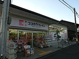 栄和荘[2階]の外観